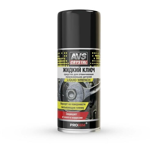 Смазка AVS Жидкий ключ AVK-196 0.21 л жидкий ключ avs avk 196 210ml a07995s