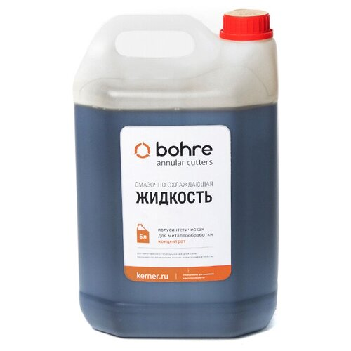 Смазочно-охлаждающая жидкость bohre Концентрат 1:10 5 л