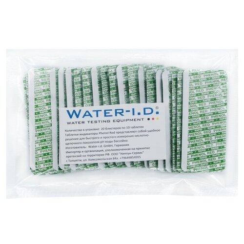 Water-i.d. / Таблетки индикаторы для тестера Phenol red (уровень рН) 200шт