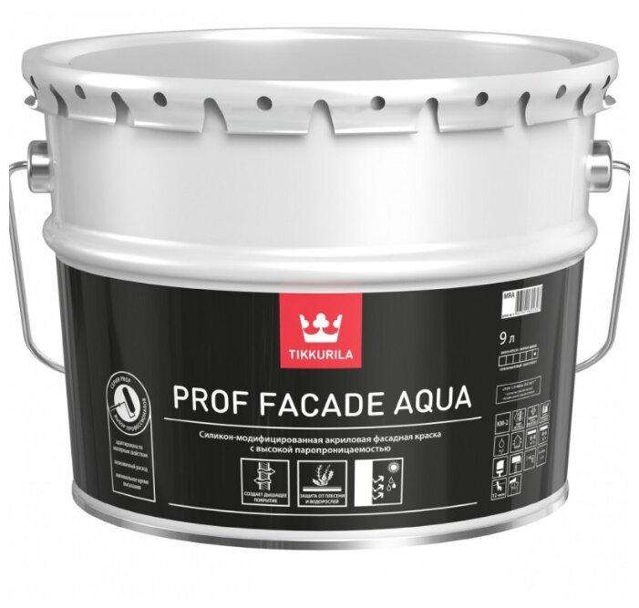 Краска акриловая Tikkurila Prof Facade Aqua матовая