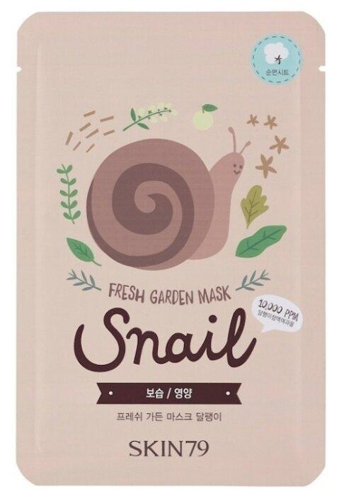 Skin79 тканевая маска Fresh Garden Mask Snail с муцином улитки