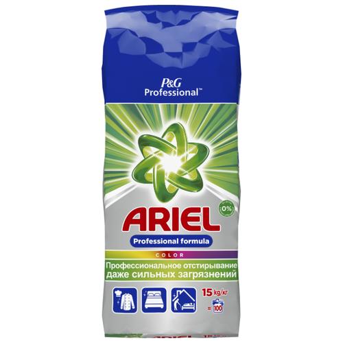 Стиральный порошок Ariel Expert Color (автомат) пластиковый пакет 15 кг persil стиральный порошок expert color автомат 1 5 кг
