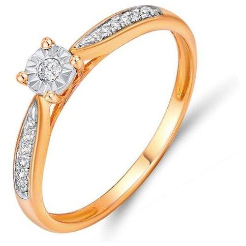 ЛУКАС Кольцо с 13 бриллиантами из красного золота R01-D-R300253DIA-R17, размер 17 кольцо из золота r01 d r306443sap