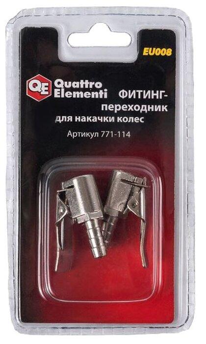 Переходник Quattro Elementi EU-008