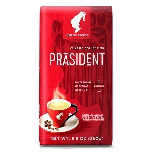 Кофе в зернах Julius Meinl Президент, арабика/робуста, 250 г мантия envy lab кардиганы с рукавами