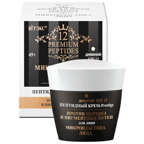 Крем 12 Premium Peptides против пигментных пятен дневной SPF15 45 мл лучшие крема против пигментных пятен