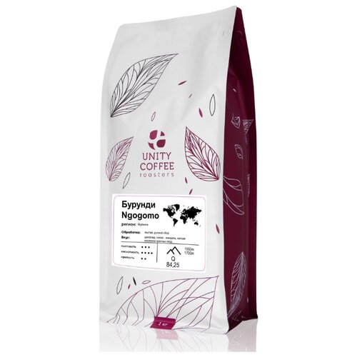 Кофе в зернах Unity Coffee Бурунди Budeca FB, 1 кг