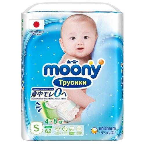 Купить Moony трусики New S (4-8 кг) 62 шт., Подгузники