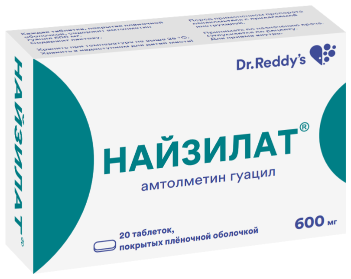 Найзилат таб. п/о плен. 600 мг №20
