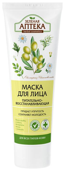 Зелёная Аптека Маска для лица питательно-восстанавливающая