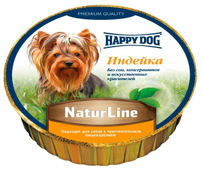 Корм для собак Happy Dog NaturLine индейка 85г
