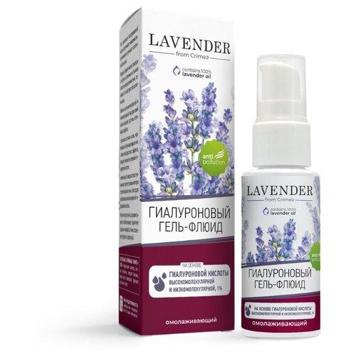 Фото - Крымская роза Lavender гиалуроновый гель-флюид для лица омолаживающий, 30 мл крымская роза lavender крем для лица омолаживающий для всех типов кожи 50 мл