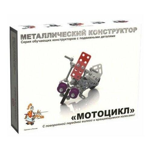 Купить Винтовой конструктор Десятое королевство Конструктор металлический с подвижными деталями 02027 Мотоцикл, Конструкторы