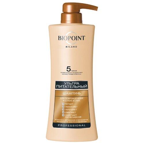 Купить Biopoint шампунь Ультра питательный для поврежденных и сухих волос 400 мл с дозатором