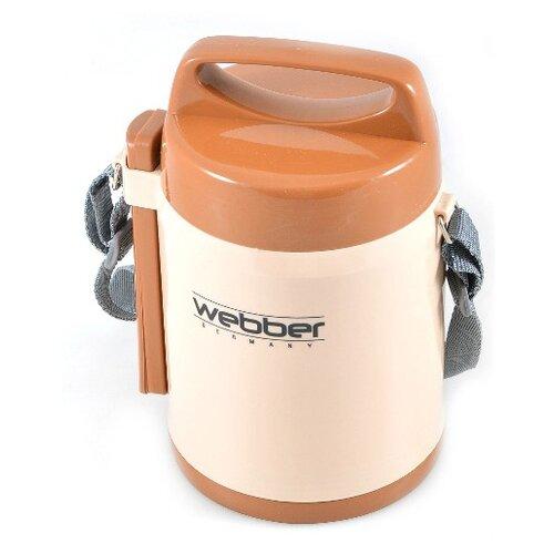 Термос для еды Webber 31005/5N, 1.6 л бежевый с коричневым