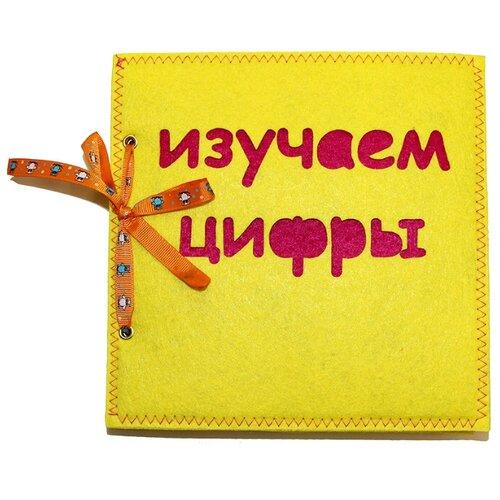 Santa Lucia Книжка-игрушка Изучаем цифры letters for lucia