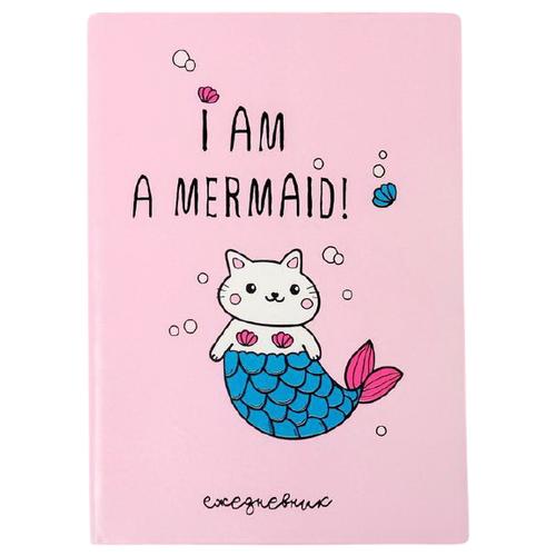 Купить Ежедневник ArtFox I am a mermaid 4812815 недатированный, искусственная кожа, А5, 96 листов, розовый, Ежедневники, записные книжки