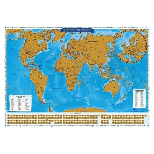 Купить Globen Скретч-карта мира Карта твоих путешествий (СК056), 86 × 60 см, Карты