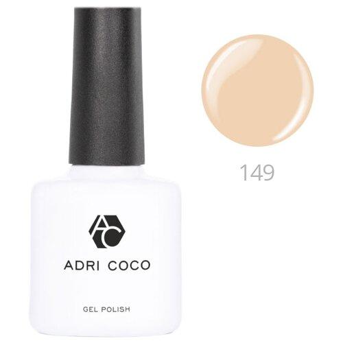Гель-лак для ногтей ADRICOCO Gel Polish, 8 мл, 149 теплый бежевый