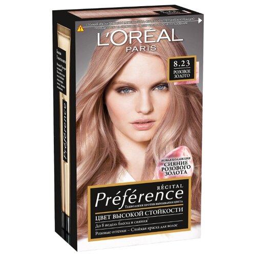 Купить L'Oreal Paris Preference Recital стойкая краска для волос, 8.23, Розовое Золото