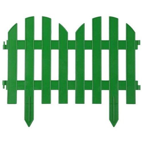 Забор декоративный GRINDA Палисадник, зеленый, 3 х 0.28 м