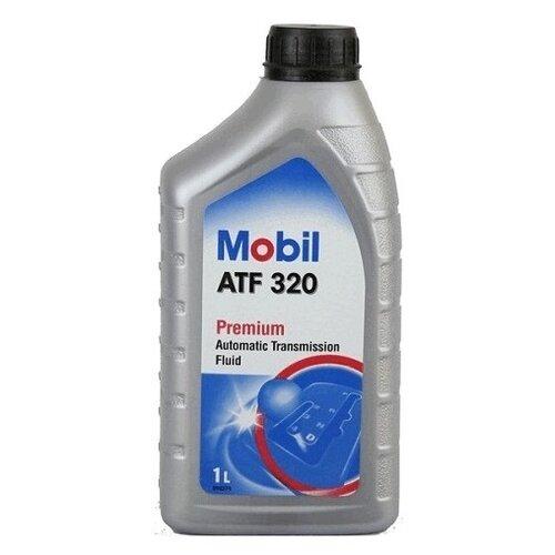 Коробка передач масло MOBIL ATF 320 1 л трансмиссионное масло mobil atf 320 1 л