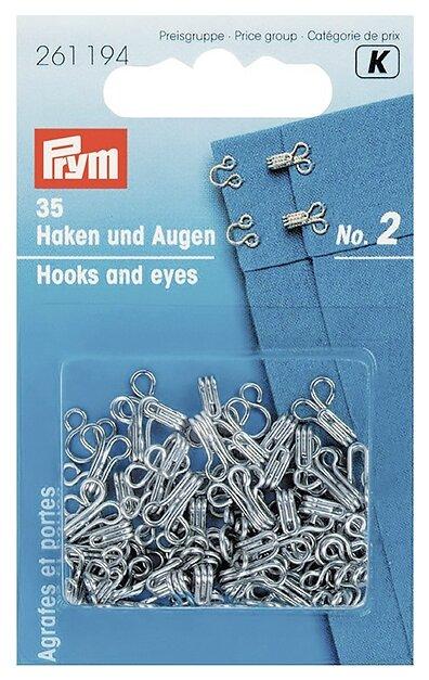 Prym 261194 Крючки для одежды №2 (35 шт.)