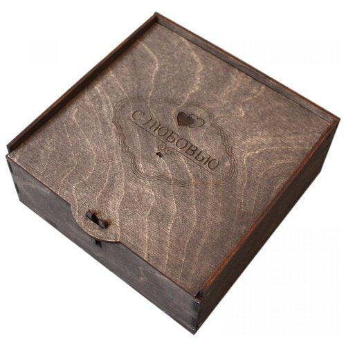 Коробка подарочная ArtandWood С любовью эбен