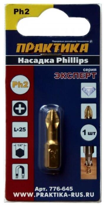 Бита ПРАКТИКА Эксперт PH-2 25мм 776-645