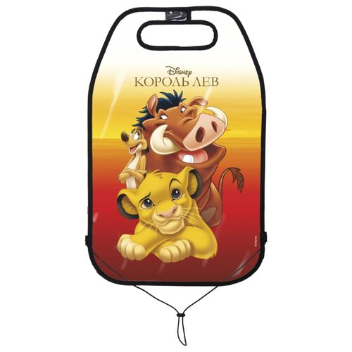Накидка Azard Disney Король лев саванна