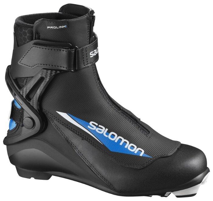 Ботинки для беговых лыж Salomon S/Race Skate Prolink Jr