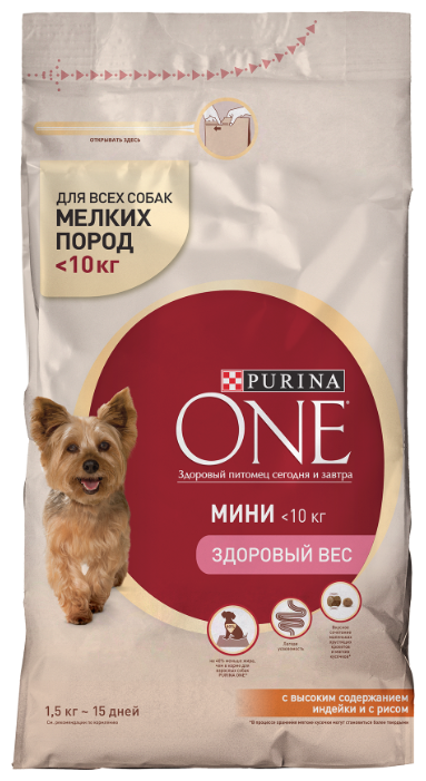 Купить Сухой корм для собак Purina ONE индейка с рисом 1.5 кг (для мелких пород) по низкой цене с доставкой из Яндекс.Маркета (бывший Беру)
