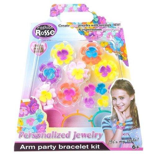 Купить Fashion Roose Набор для создания украшений Д79644, Наборы для создания украшений