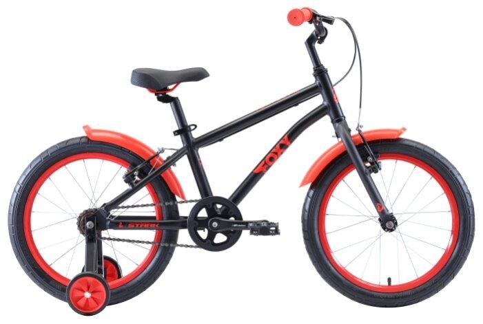 Детский велосипед STARK Foxy 18 Boy (2020)