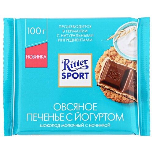 Шоколад Ritter Sport Овсяное печенье с йогуртом молочный с начинкой, 100 г