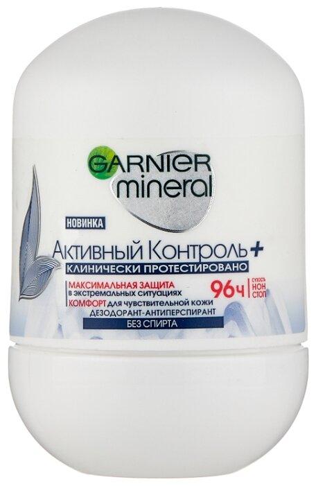 Дезодорант-антиперспирант ролик Garnier Mineral Активный контроль Клинически Протестировано