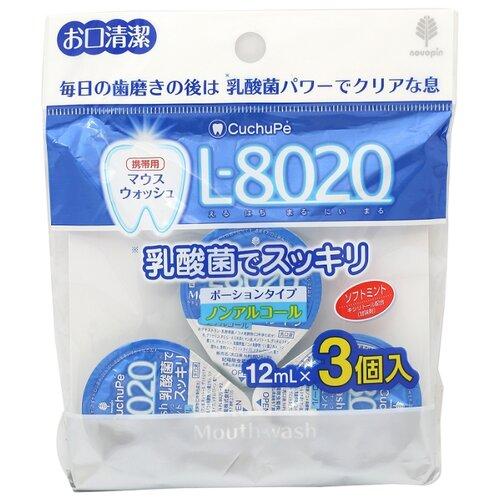 Kiyou Jochugiku Ополаскиватель для полости рта L-8020 Нежная мята, 12 мл, 3 шт.
