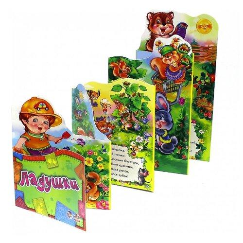 Купить Ладушки, Ранок, Книги для малышей