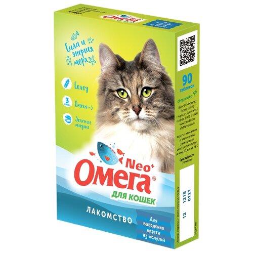 Добавка в корм Омега Neo + для выведения шерсти из желудка кошек 90 таб.