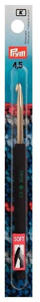 Крючок Prym с пластиковой ручкой 195177 диаметр 4.5 мм, длина14 см