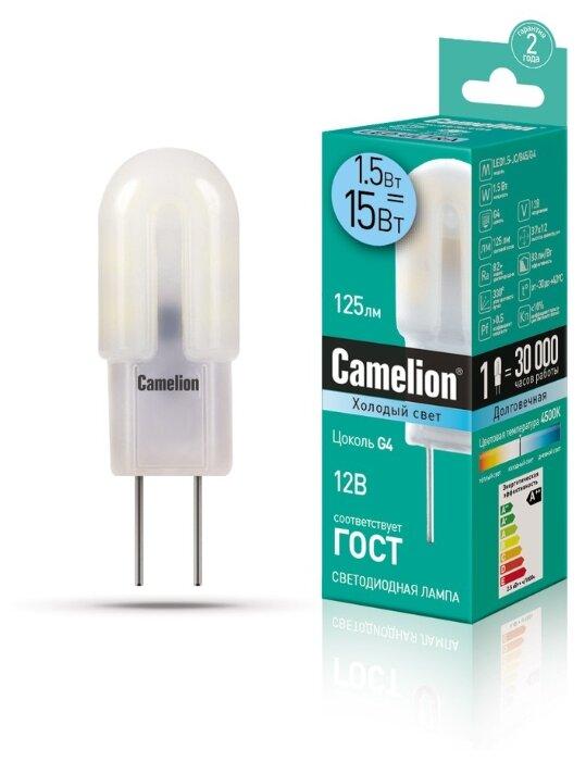 Лампа светодиодная LED1.5-JC/845/G4 1.5Вт капсульная 4500К белый G4 120лм 12В Camelion 12022, 1шт