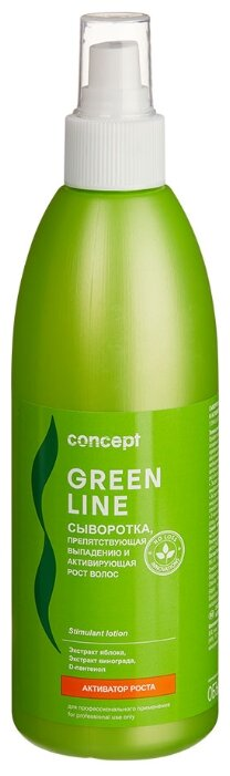 Concept Green Line Сыворотка, препятствующая выпадению и активирующая рост волос для волос и кожи головы