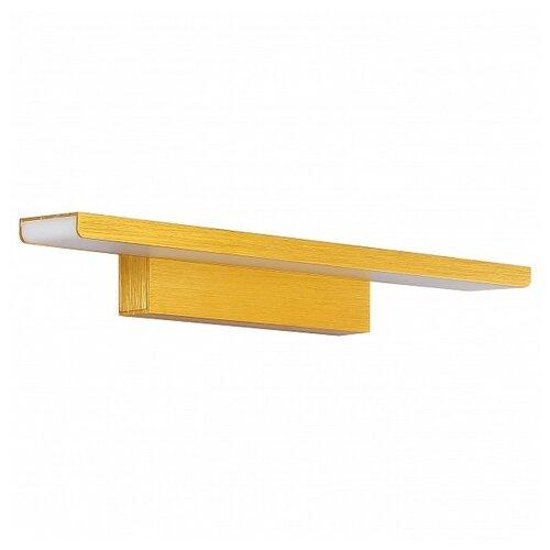 Светильник Kink light Проекция 6447,33 подвесной светильник kink light 091909