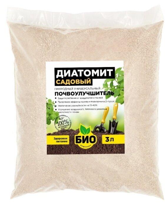 Удобрение БИО комплекс Диатомит садовый, почвоулучшитель