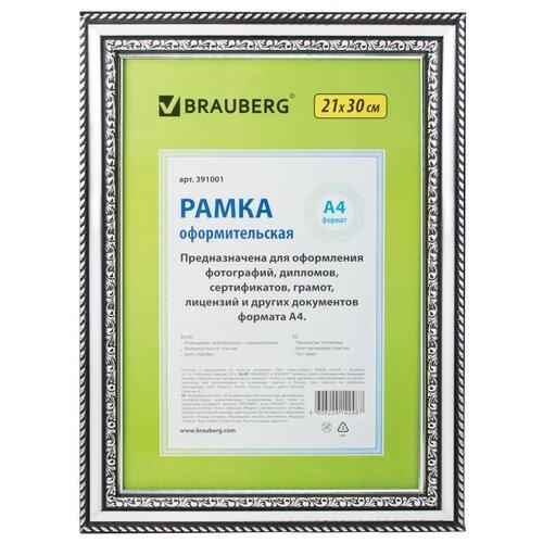 Фото - Фоторамка BRAUBERG HIT4 21x30 см серебро фоторамка brauberg hit4 21x30 см черный