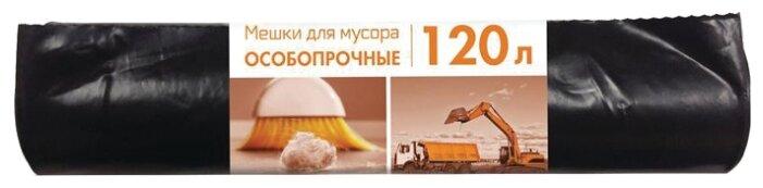 Мешки для мусора Концепция Быта особопрочные 120 л (10 шт.) — купить по выгодной цене на Яндекс.Маркете
