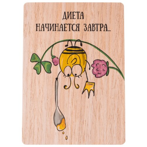 Открытка LipkoSladko Диета начинается завтра, 1 шт.