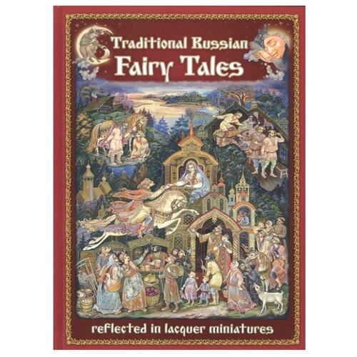 Купить Traditional Russian Fairy Tales reflected in lacquer miniatures, Яркий город, Детская художественная литература