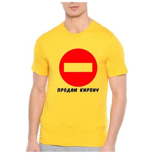 Футболка Продам кирпич. Цвет: желтый. Размер: L