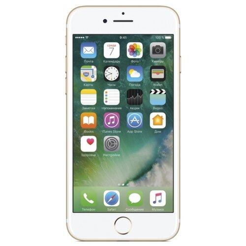 Смартфон Apple Remade iPhone 7 256GB золотой смартфон
